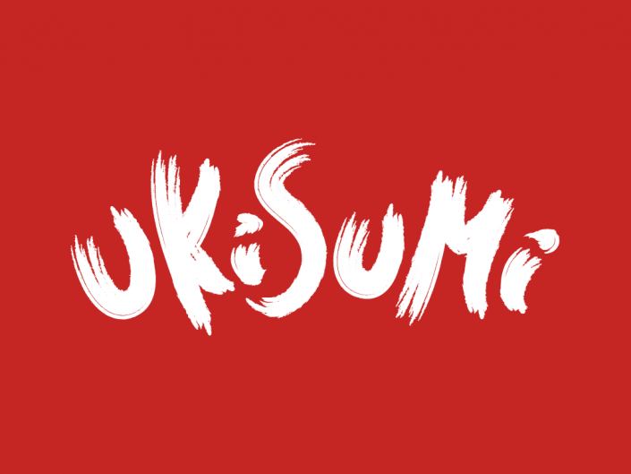 Logo design for Ukisumi, and online web site dedicated to Japan art and culture, japanese prints, ukiyo-e and sumi-e